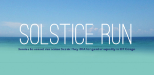 wr-amavida-blog-solstice-run-fundraiser-virunga-film-screen